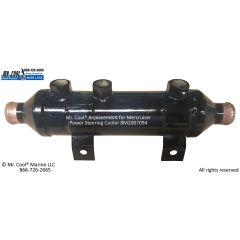 8M2007094 Mercruiser Power Steering Cooler