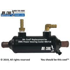 985716 OMC Power Steering Cooler