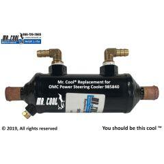 985840 OMC Power Steering Cooler